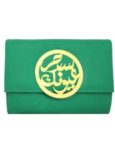 Palestyle Clutch AED 1,250