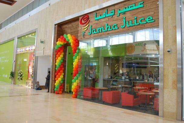 Jamba Juice Yas Mall