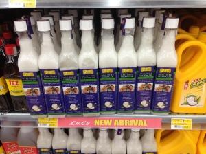 Extra virgin coconut oil brand