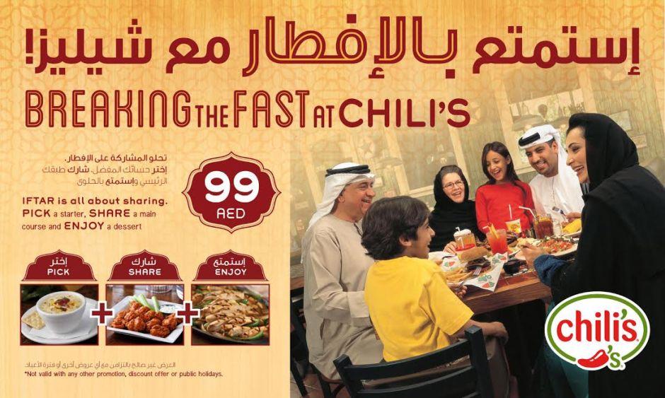 chili's ramadan 2015