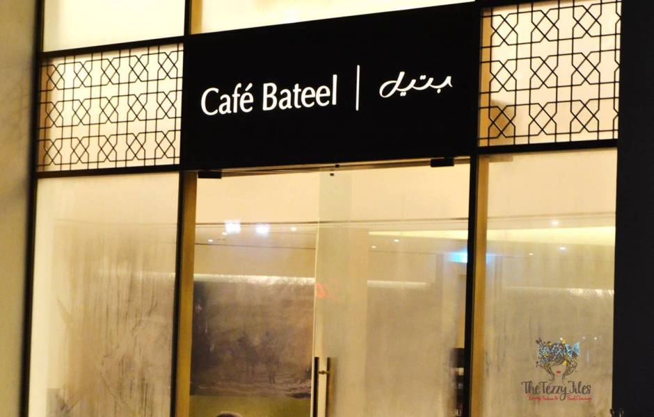 cafe bateel the walk jbr review dinner pastries gourmet dates dubai uae (4)