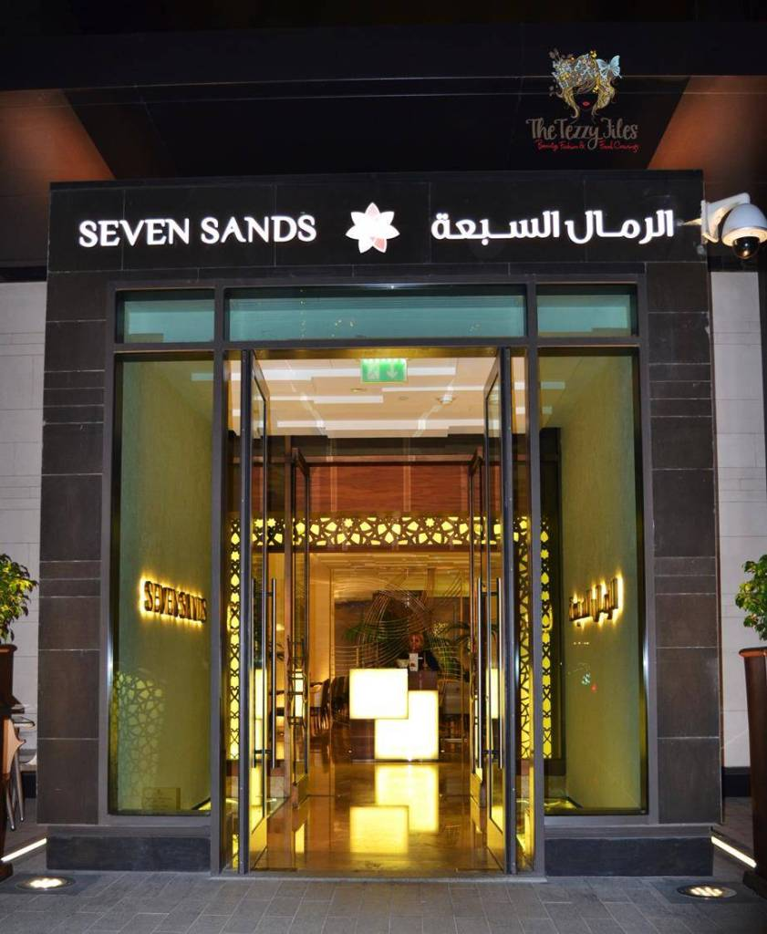 seven sands restaurant review dubai uae jbr the beach authentic emirati cuisine food (27)
