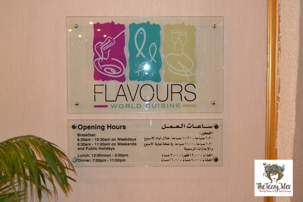 Flavours restaurant Hilton Al Ain review The Tezzy Files travel lifestyle food blogger UAE Dubai Sharjah Al Ain Abu Dhabi (38)