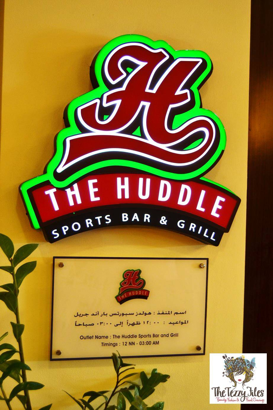 Huddle Bar Citimax Bur Dubai Friday Tapas Brunch review AED 99 all you can eat and drink alcohol Spanish bar sports bar live music (18)