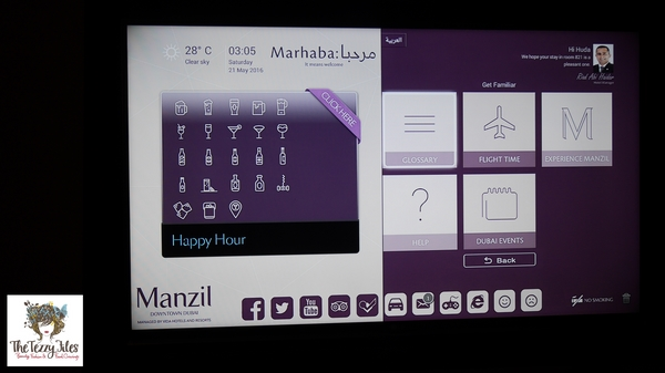 Manzil Downtown staycation hotel review by the tezzy files dubai lifestyle blog blogger (43)