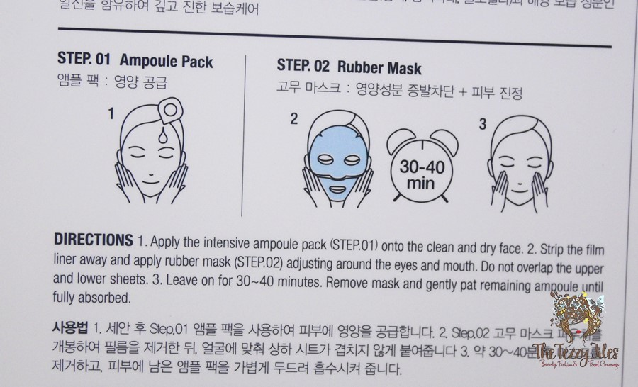 dr-jart-rubber-mask-moist-lover-review-by-the-tezzy-files-dubai-beauty-blog-uae-blogger-skincare-sephora-face-mask-1